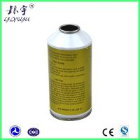 High quality empty aerosol spray can for hot sale