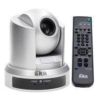 1080P HD Video Conference Camera YSX-290H