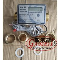 Medidor ultrasónico, BTU Medidor, heat meter,DN32