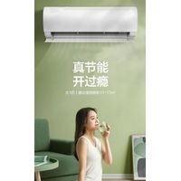 JKL Large One Intelligent Household Air Conditioning Hangs Up for Heating thumbnail image