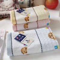 100% Pure cotton children's small towel cartoon bear towel handkerchief soft good water absorption p