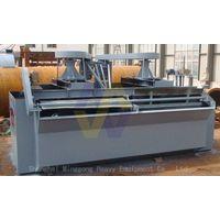 Flotation Mineral Processing/Flotation Machines/Flotation Cell