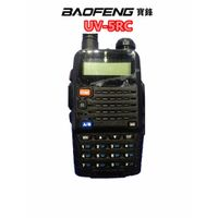 Hot selling cheap price OEM Baofeng UV-5RC New model ham radio with certificate CE FCC RoSH