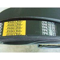 multi wedge belt, rubber belt, transmission belt