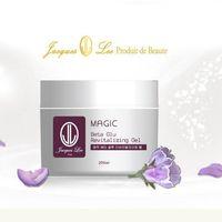 [Amicell] Moisturizing Nourishing Whitening Anti-Aging Skin Rejuvenating Magic Beta Glu Revitalizing thumbnail image