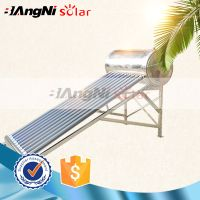 CE certification Freestanding non-pressure solar water heater