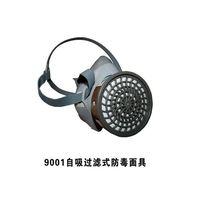 gas mask(FD-9001) thumbnail image