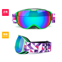 2017 new ski eyewear outdoor sports equipments snow lens glasses skiing goggle