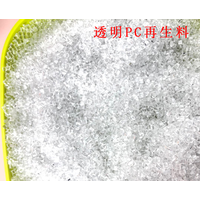 PC/ transparent optical grade high flow high temperature and viscosity electronic appliances thumbnail image