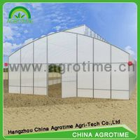 high quality tunnel butterfly greenhouse with roof ventilation/greenhouse parts