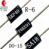 5000W 40V P600 Package TVS Chip Rectifier Diode 5KP40A/CA Free Samples