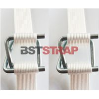 Reliable manufacturer of 13mm composite strap in China BST brand