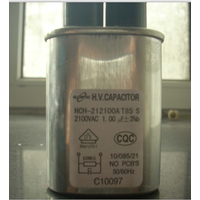 capacitor for microwave oven