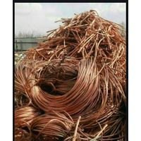 Copper Wire Millberry Scrap thumbnail image
