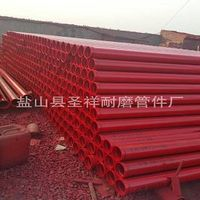 Sell concrete pump pipe thumbnail image