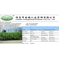 GW203814-9 Huaian Changcheng Artificial Grass