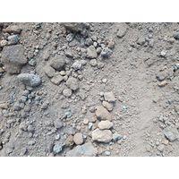 copper cement thumbnail image