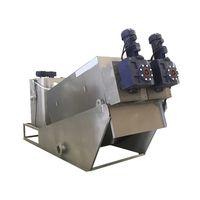 High-Level Sludge Dewatering Machine [Large Capacity] [FREE SHIPPING] thumbnail image