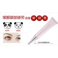 repair eye cream thumbnail image