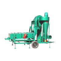 Green Torch Seed Cleaner