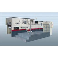 Automatic Foil Stamping and Die cutting machine XATYM-1050C thumbnail image