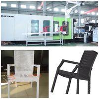 Article Plastic Chair Maker thumbnail image
