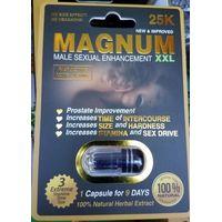 magnum capsule
