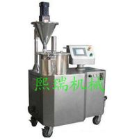 Supply CPC type centrifugal pelleting coating machine/centrifugal type coating-granulating