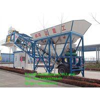 Mobile Concrete Batching Plant YHZS60 thumbnail image