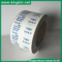 non woven fabric paper for desiccant packing