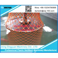 Rotary Die Head Tech Plastic Garden Net Making Machine