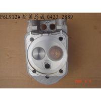 supply air cooled deutz cylinder head thumbnail image