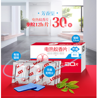 Electric Anti-mosquito Tablet thumbnail image