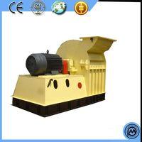 Diesel rice husk sawdust manufacturer beach price supplier wood crusher