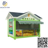 outdoor fast food coffee kiosk shopping mall design