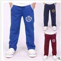 children sports pants