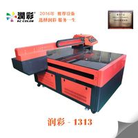 Round Bottle UV Printer Machine 1313 with High Resolutions
