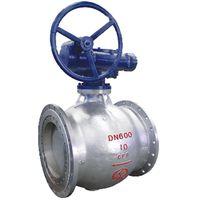 Ball segment valve