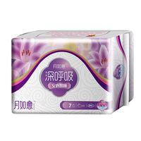 sanitary napkins manufacturers
