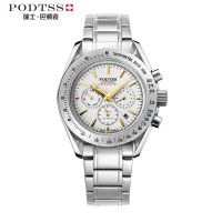PODTSS PT6283 Multifunction Watch