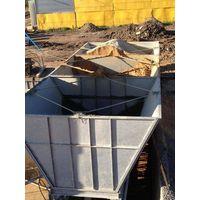 aggregate bins