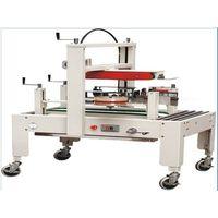 Semi-automatic Case Sealer LC-FX25 thumbnail image
