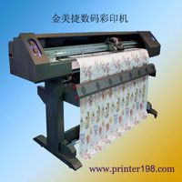 MJ5000 Digital Roll Material Printer for leather PU, PVC