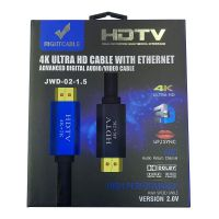 4K High definition cable HDMI Cable Digital Audio Video cable