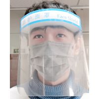 China face protection wholesaler clear anti-fog face shield with stretch head band thumbnail image