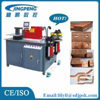 3 in 1 Busbar machine for control panel
