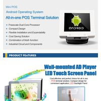 Cheap Touch Screen Android China New Products As RFID POS Terminal,