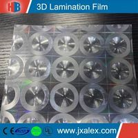 Cat Eye Cold Lamination Film