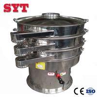 Round separator vibrating screen for salt/sugar