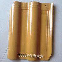 Discount Clay Roof Tile